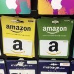 amazonギフト券とコンビニ