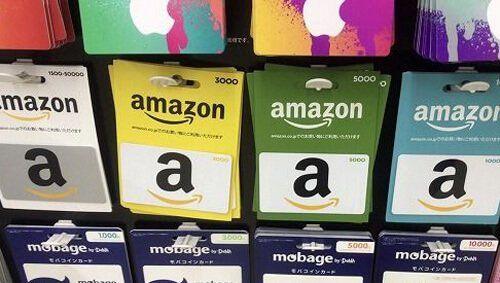amazonギフト券をコンビニで購入する方法とそのタイプは