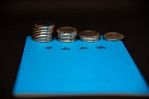 税制優遇のある確定拠出年金は掛金と運用収益を未来で現金化できる制度だった!