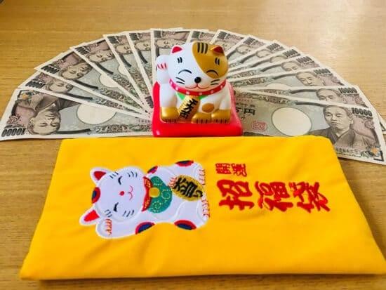 宝くじで大金持ちになれる夢と希望に近づくチャンス場所を教えて!