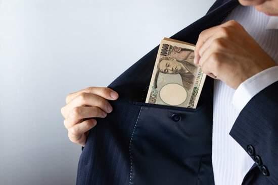 現金化業者が脱税を疑われやすいのはマネーロンダリングに利用されやすいから