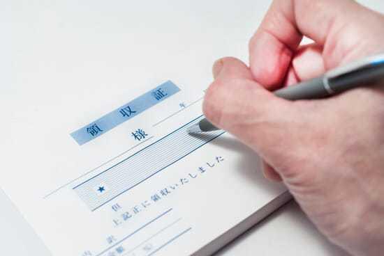 現金化で領収書って意味があるもの?レシート利用伝票による発行元とは