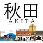 秋田のクレジットカード現金化で今日中にお金が欲しい人を助ける
