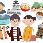 福島のクレジットカード現金化で貯金ゼロで現金がほしい方を助ける