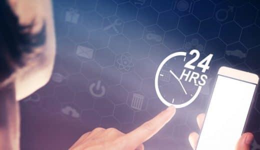 24時間可能なクレジットカード現金化ランキング
