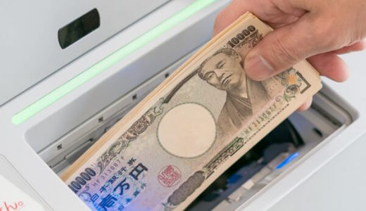 高換金率(95%以上)のクレジットカード現金化ランキング