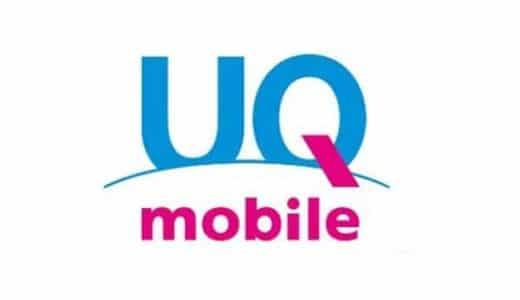 UQモバイルのリーズナブル料金で格安スマホを現金化する最適なサービスとは