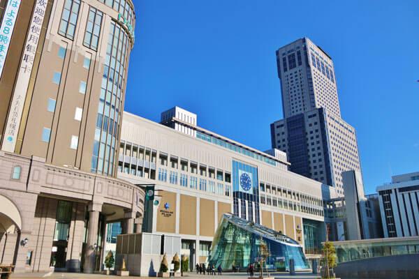 北海道 クレジットカード 現金化 札幌 買取 換金 売買