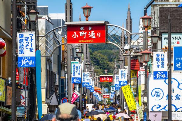 神奈川県 クレジットカード 現金化 ショッピング枠 お金を借りる