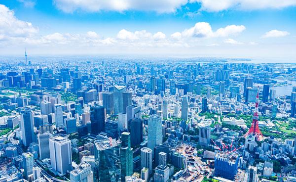 東京都 クレジットカード現金化 渋谷 八王子 店舗型 業者