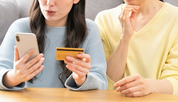 優良 クレジットカード 現金化 業者 よくある質問