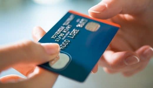 番号のないナンバーレスカードが安全セキュリティ面でも優れている