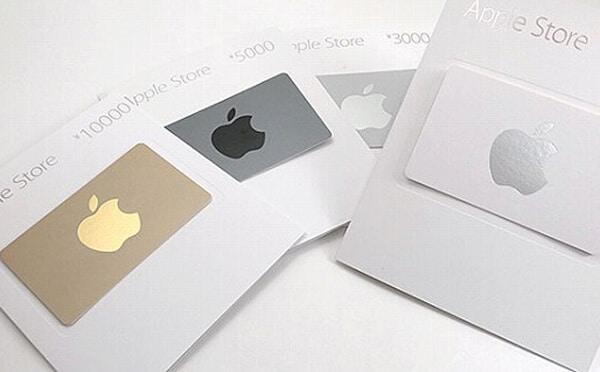 AppleStoreギフトカード買取にはPINコード売却とカード購入売却がある