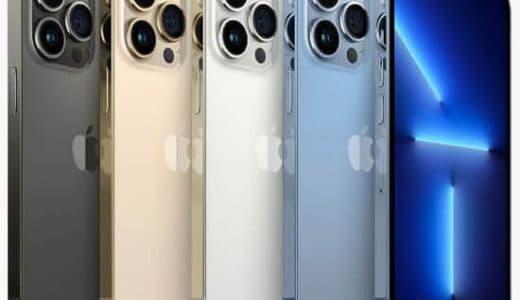 iPhone(アイフォン)の店頭買取、宅配買取、出張買取などの業者を比較