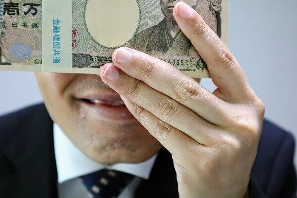 現金化後払い業者などは実際は違法なんですか?危険とかトラブルはありますか?