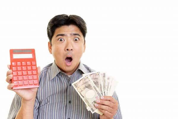 現金化後払いは最新の現金入手方法として大変人気のシステムだった!