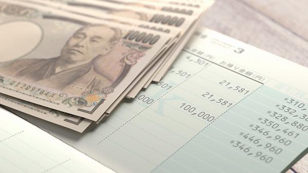 現金化後払いは銀行の通帳なしでも対応してもらえますか?
